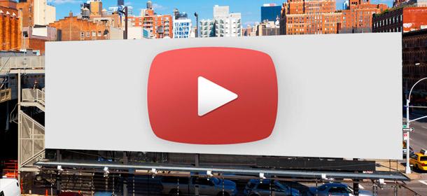 หลงกลดูโฆษณา Youtube ไปซะแล้ว